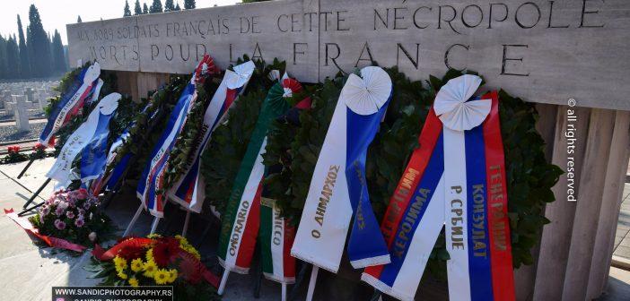 Zeitenlik –  Allied military cemetery and World War I memorial park in Thessaloniki / photo tour